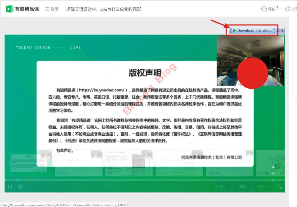 Xnip2018-12-22_19-03-28.jpg