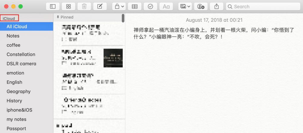 Xnip2019-03-18_15-44-35.jpg