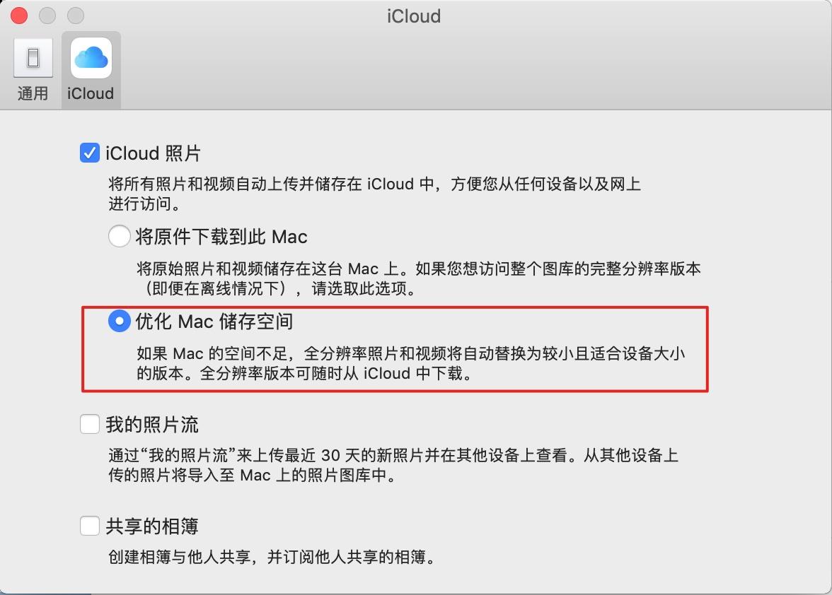 Xnip2019-03-18_21-21-07.jpg