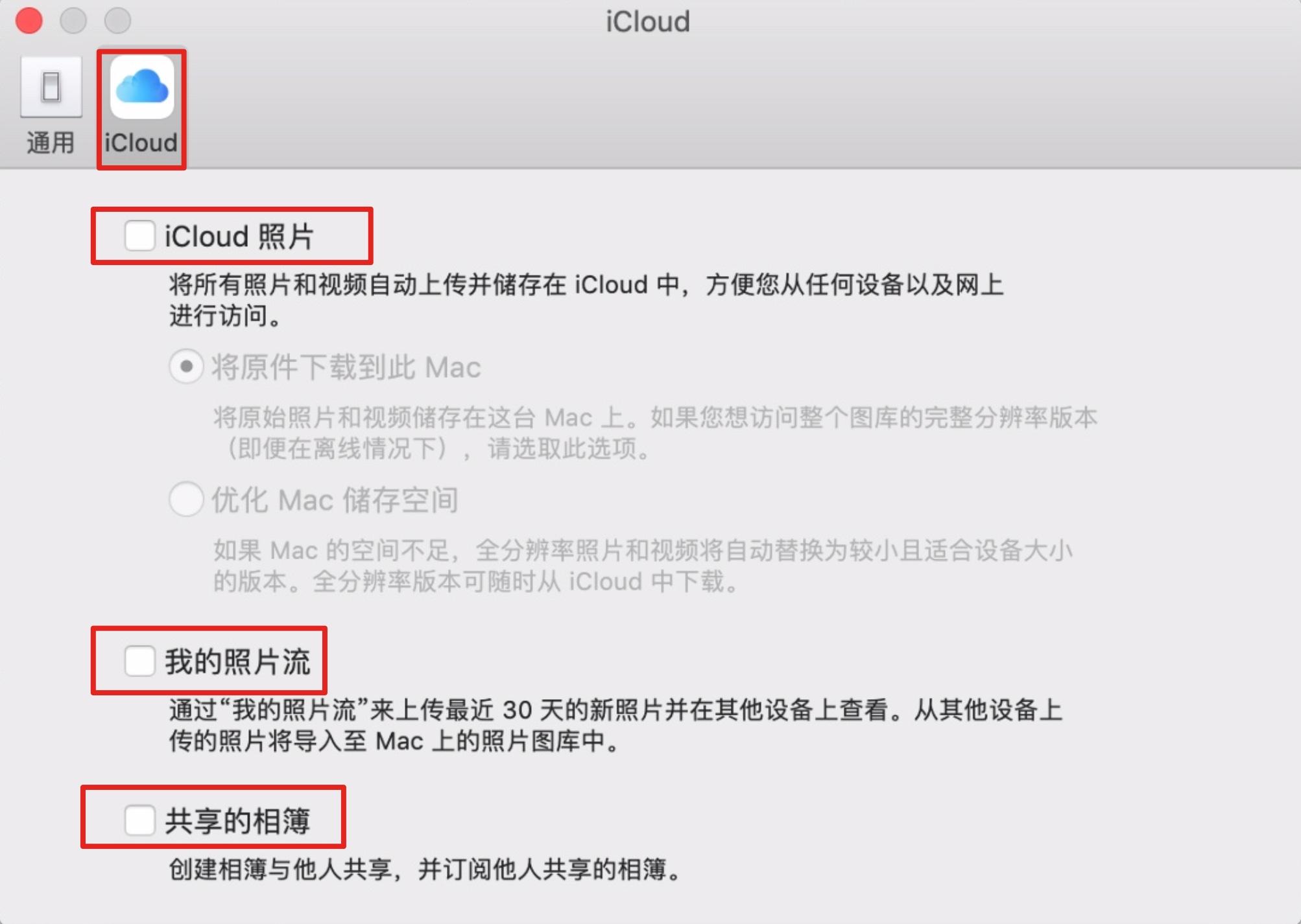 Xnip2019-03-18_18-11-27.jpg