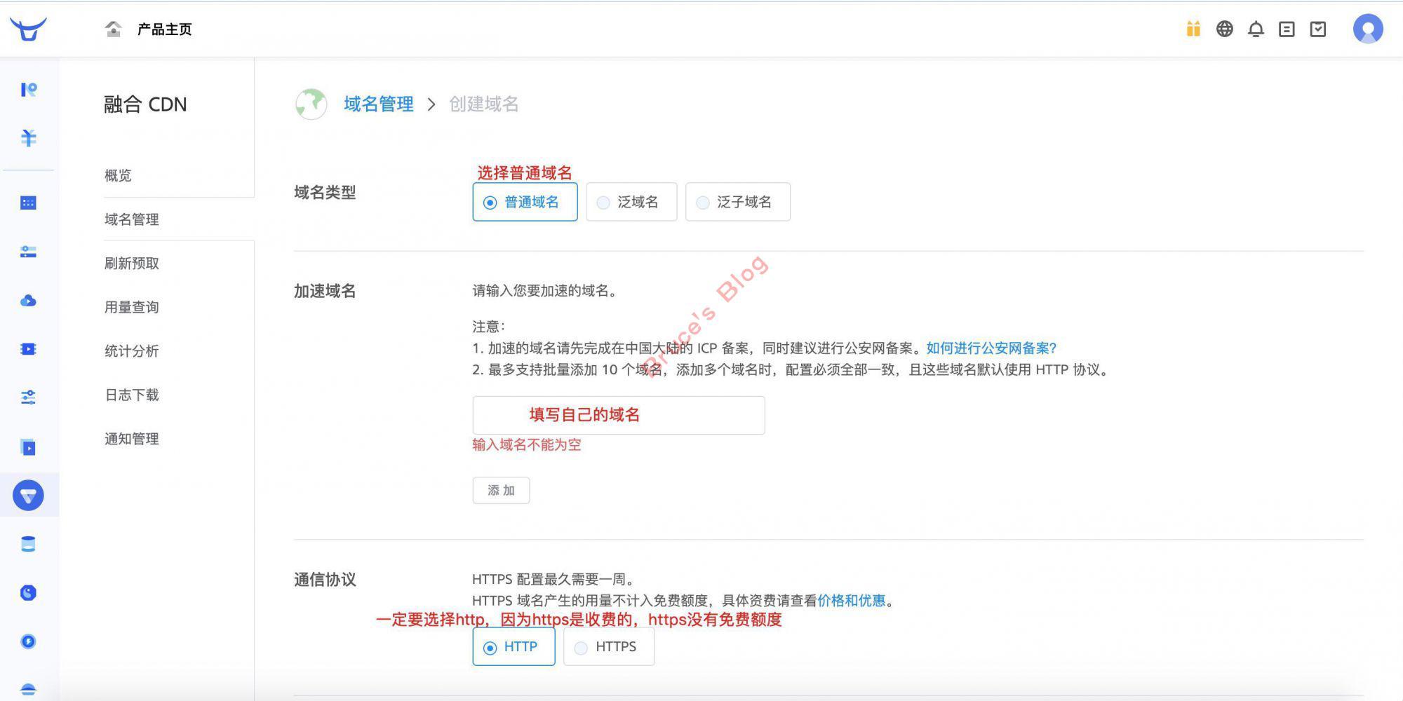 screenshot_upload_tmp.jpeg