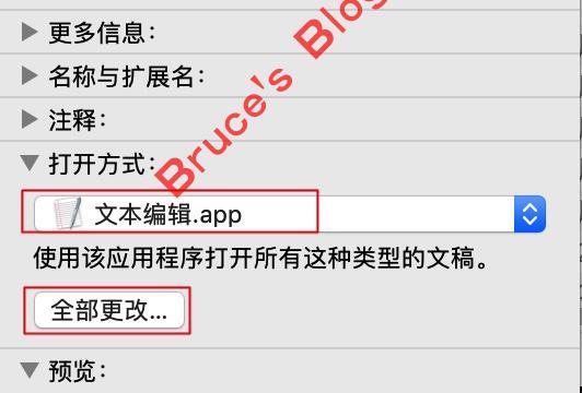Xnip2019-04-17_14-01-24
