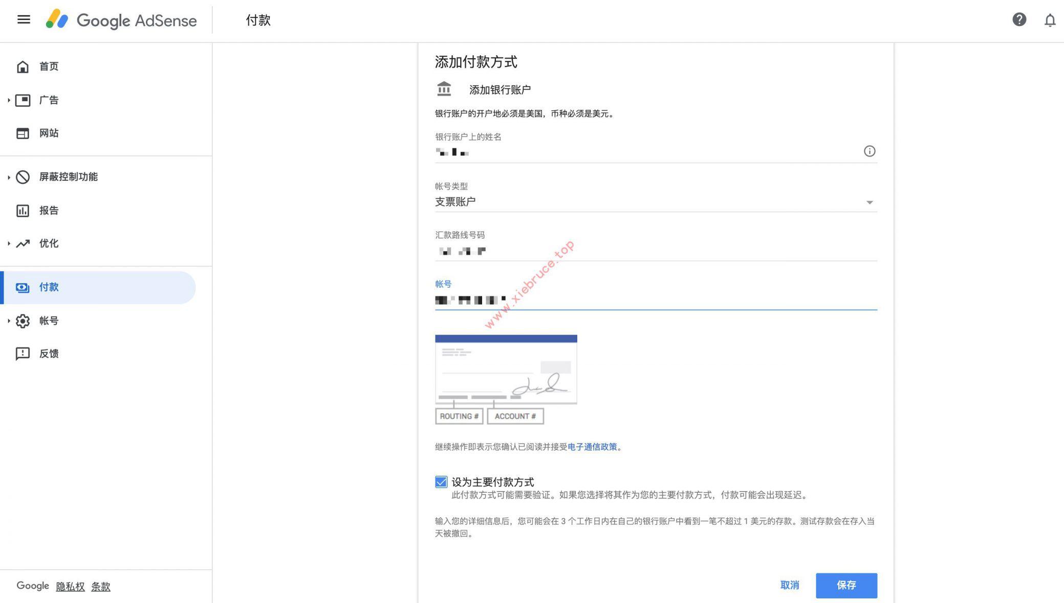 Xnip2021-09-09_16-01-03