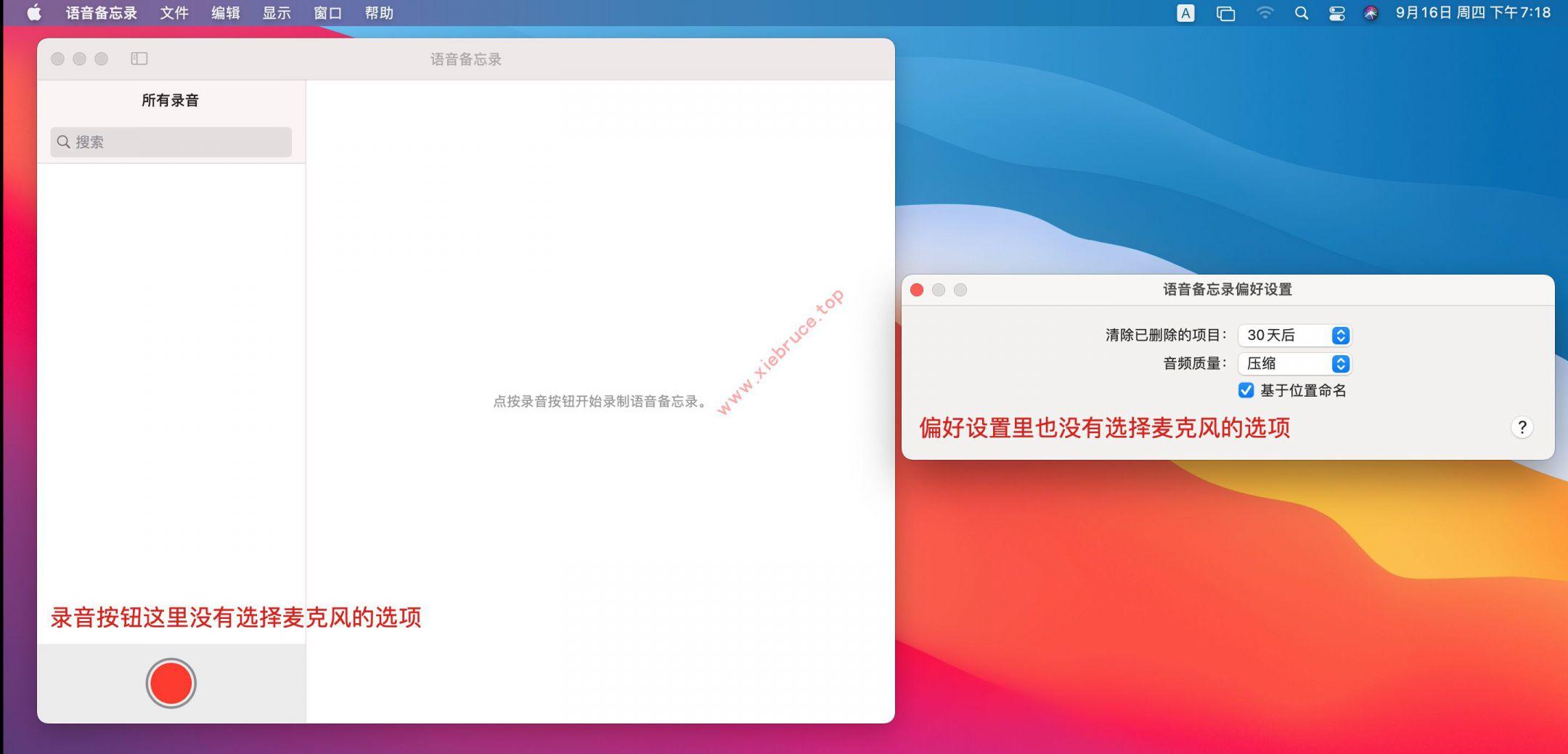 Xnip2021-09-16_19-19-16.jpg